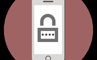 Как поставить пароль на iPhone