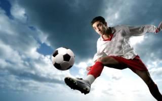Как хорошо играть в футбол