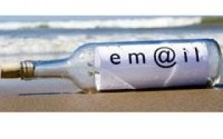 Где посмотреть свою электронную почту