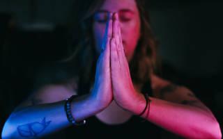 Как начать практику медитации