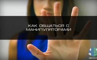 Как общаться с манипулятором