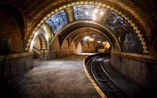 Сколько станций метро в Нью Йорке