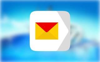 Как узнать когда создана Яндекс Почта