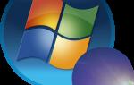 Как изменить экран загрузки windows 7