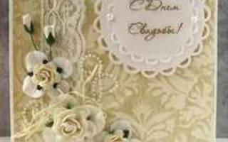 Как подписать открытку на свадьбу