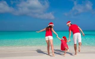 Где отдохнуть с семьей на новый год