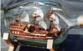 Как сделать корабль в бутылке