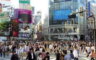 Какова численность населения Японии
