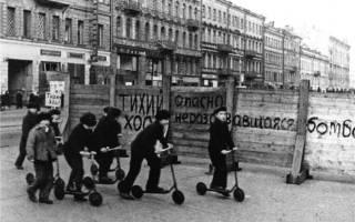 Как жили дети блокадного Ленинграда