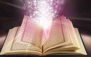 Что нельзя в Рамадан мужчинам
