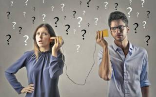 Как определить ударение в словах