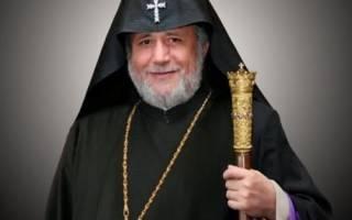 Армяне христиане или католики