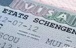 В чем разница между шенгеном и визой