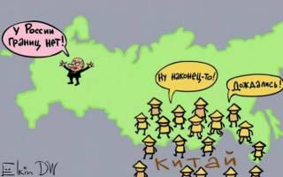 Какую землю Путин отдал Китаю