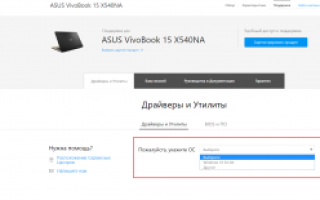 Почему медленно работает Windows 10