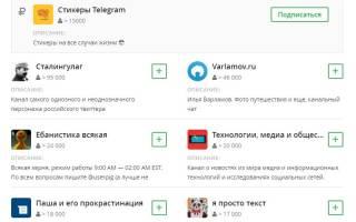 Как можно заработать в телеграмме