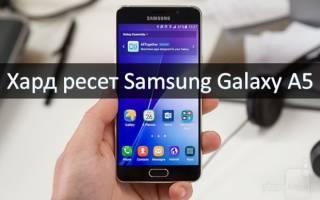 Как перезагрузить Samsung A5
