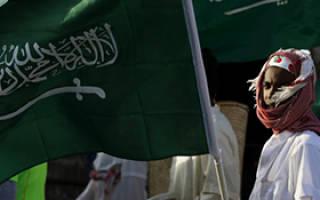 Как живут люди в Саудовской Аравии