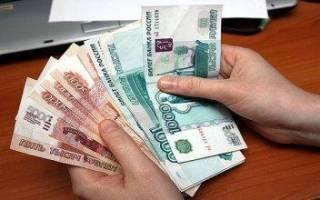 Где заработать 200 тысяч рублей