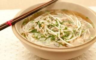Как правильно есть суп фо бо