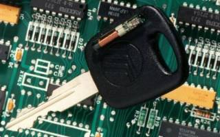Где прописать ключ в иммобилайзер
