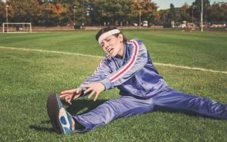 Как часто стоит заниматься спортом