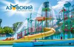 Когда созревает миндаль в Крыму