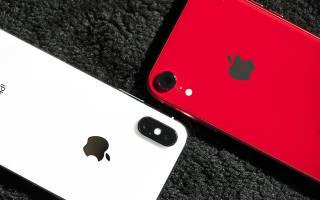 Что выбрать iPhone X или iPhone XR