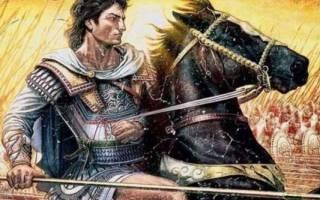 Как умер Александр Македонский