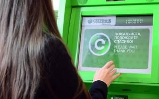 Какие банкоматы принимают доллары