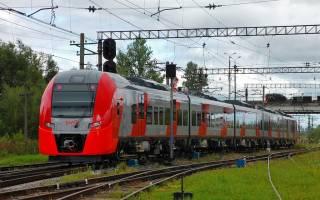 Как узнать время прибытия поезда