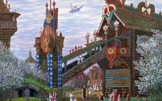 Как раньше называли иностранцы Русь
