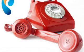 Как отключить телефон ростелеком