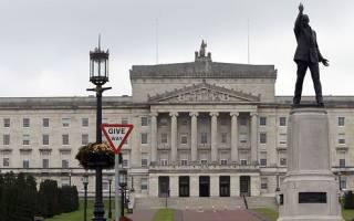 В Ирландии разрешены однополые браки