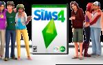 Как сделать деньги в Sims 4