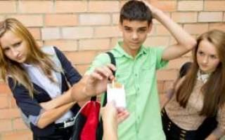 Как бросить курить подростку