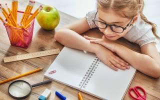 Как привить любовь к учебе у ребенка