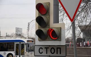 Какие знаки отменяет светофор