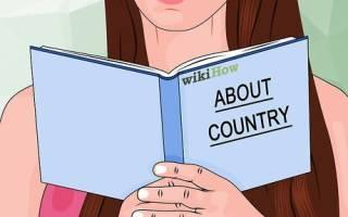 Как создать свое государство