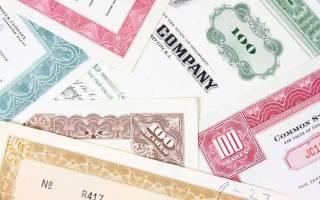 Какие есть виды ценных бумаг