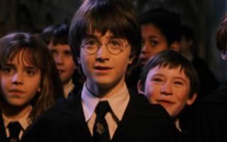 Сколько частей в Гарри Поттере