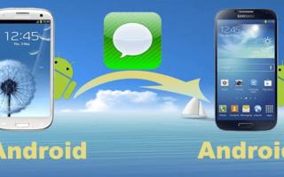 Как перенести смс на другой телефон