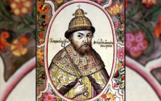 Чем болел царь федор иоаннович