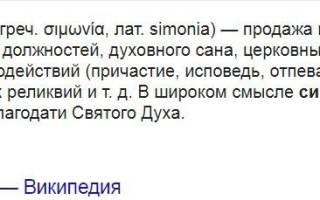 Сколько раз венчалась Алла Пугачева