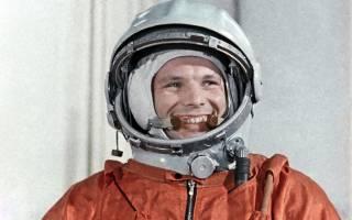 Доклад на тему день космонавтики