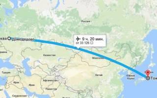 Сколько лететь в Японию из Москвы