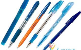 Какие ручки лучше для первоклассника