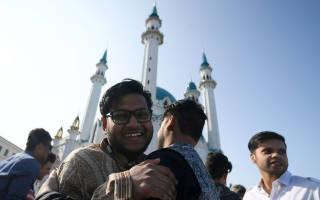 Как празднуют окончание Рамадана