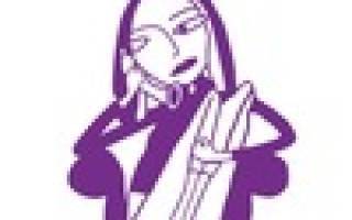 ИНГО Кризисный центр для женщин